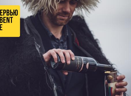 Дербентская Винодельческая Компания. Интервью с главным виноделом!