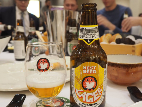 Японское пиво. Hitachino Nest Beer.
