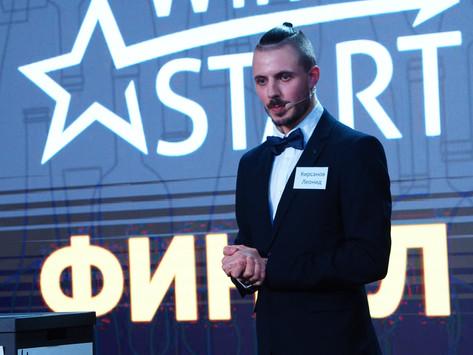 Жюри конкурса «Wine Start» определило победителя!