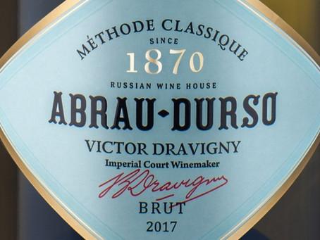 ГК «Абрау-Дюрсо» возобновляет экспортные поставки в США!