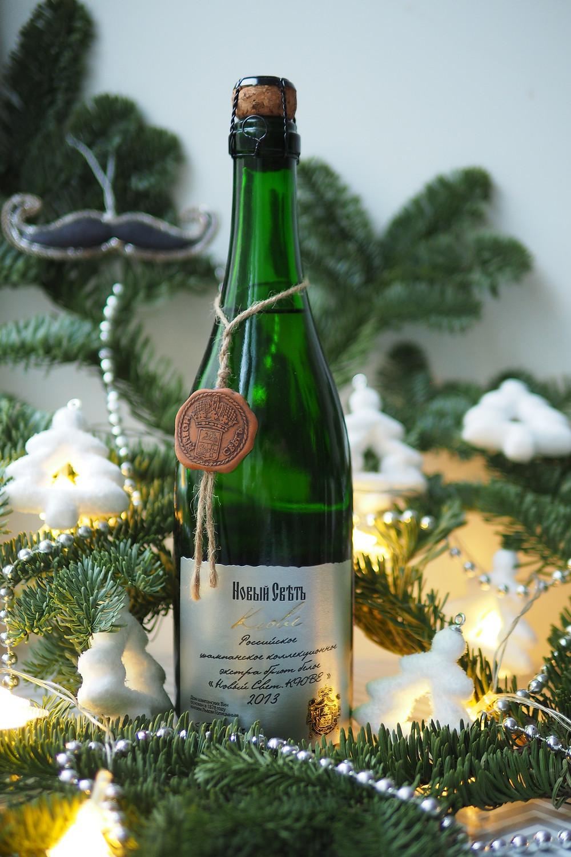 Дом шампанских вин Новый Свет