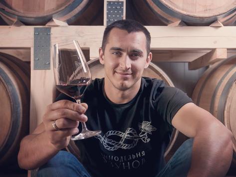 Профессия винодел: Узунов Ярослав Юрьевич | Винодельня «Узунов»