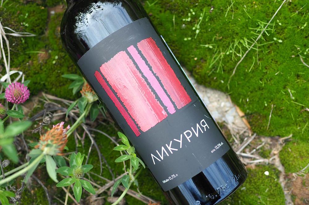 Вино Ликурия Красное Сухое
