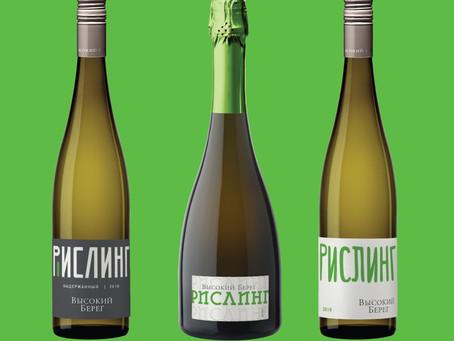 Новинки винодельни «Кубань-Вино» - коллекция вин «Высокий берег. Рислинг»!