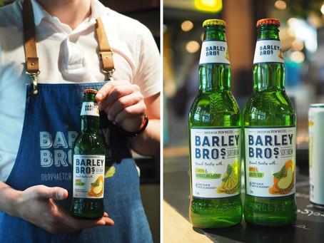 Barley Bros - новый взгляд на безалкогольные напитки!