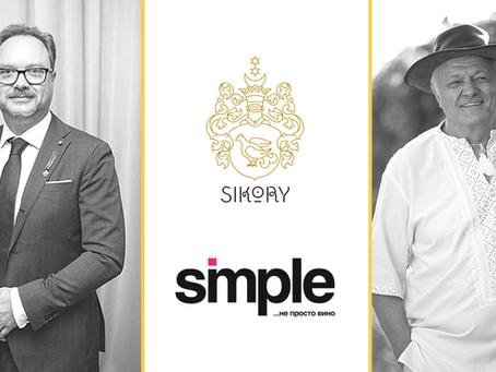 Имение «Сикоры» и Simple объявили о начале сотрудничества!