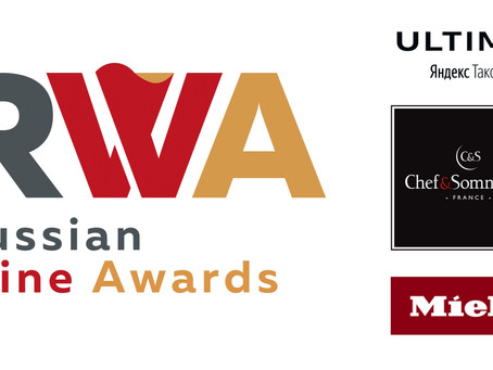 Лучшие винные карты. Премия Russian Wine Awards 2019/2020!