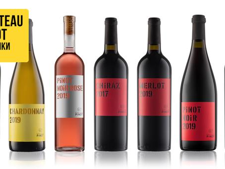 "Chateau Pinot ""Классика""/Шато Пино ""Классика"". Новинки винодельни!"