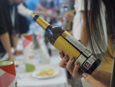 6-й салон вин Rioja (Риоха) прошел в Москве.