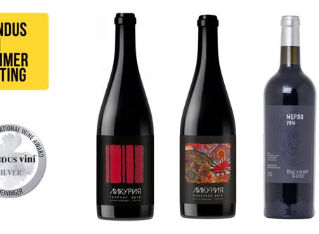 3 российских вина завоевали медали на MUNDUS VINI Summer Tasting 2020 (Германия)!