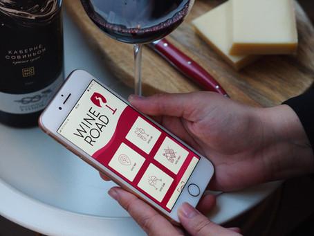 Wine Road - мобильное приложение о энотуризме в России и отечественных винах.