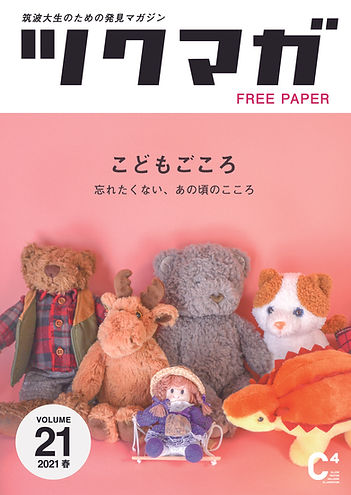 vol.21_hyoushi.jpg