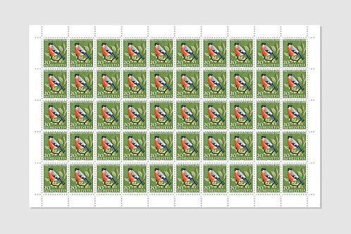 Bird Bullfinch | Sheet of 50 | 20 RP | Stock: 4 Sheet
