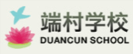 Logo Duancun School