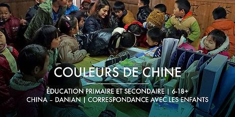 La Fondation Ardian soutient Couleurs de Chine