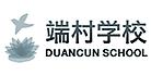 La Fondation Ardian soutient Duancun School