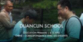 La Fondation Ardian et Duancun School + Bourses d'études et Mentoring