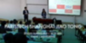 La Fondation Ardian et ParisTech Shanghai + Bourses et Mentoring