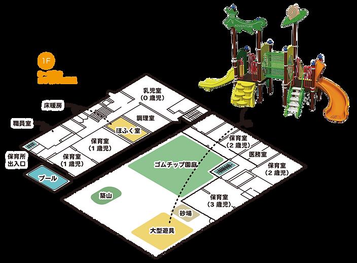 袋井園1F.png