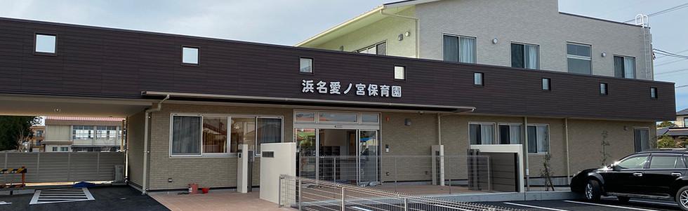正面玄関 (1).jpg