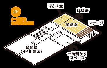 袋井園2F.png