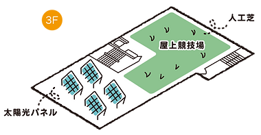 袋井園3F.png