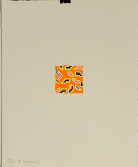 Hiroshi Murata, Capsule 5