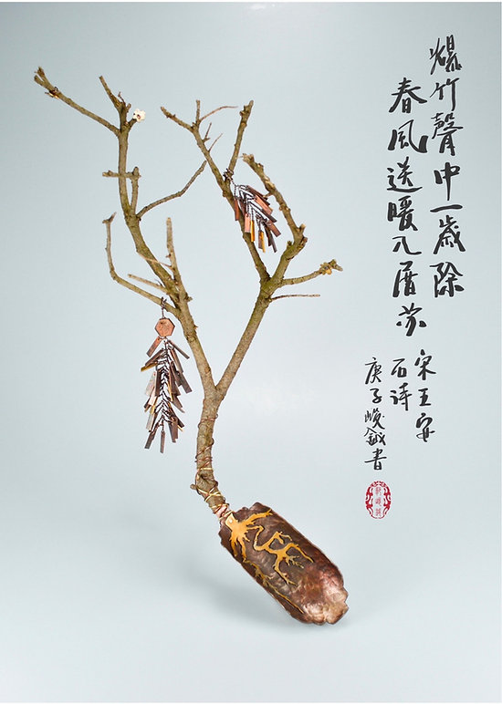 Liu Huizi, Spring means everything