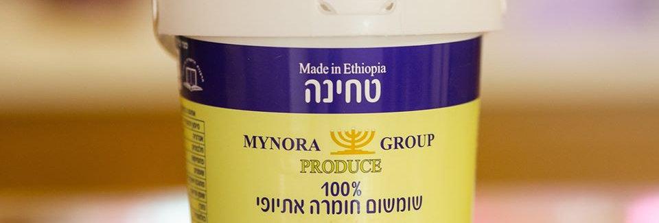 קילו טחינה אתיופית ייחודית ללא מלח