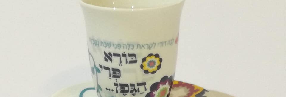 כוס לקידוש מפורצלן איכותי