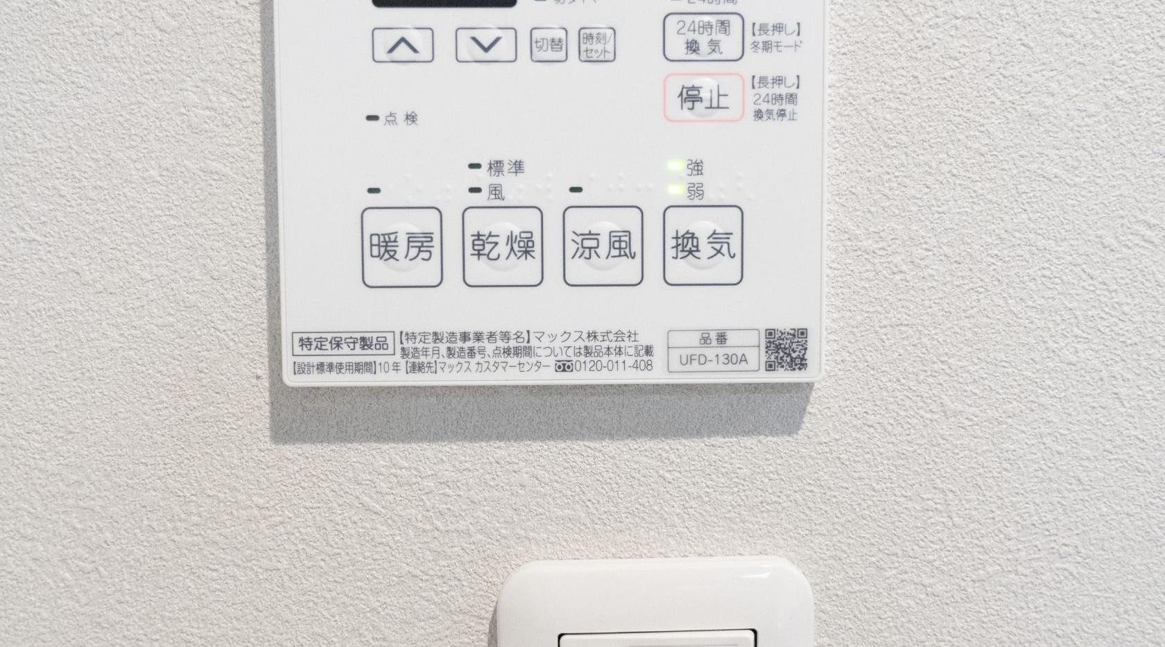 Okaidani-0066.jpg