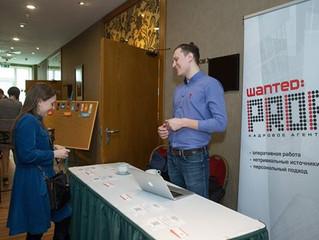3 интересные мысли с IV Всероссийского форума профессионалов сферы HR