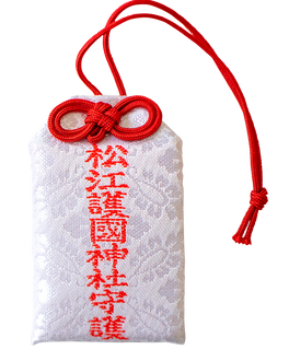 松江護國神社守護