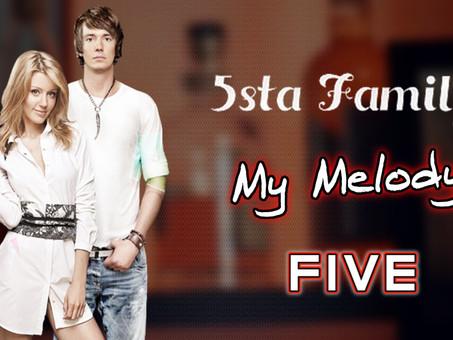 5sta Family, DJ Pankratov - My Melody (Bruno Producer Remix)
