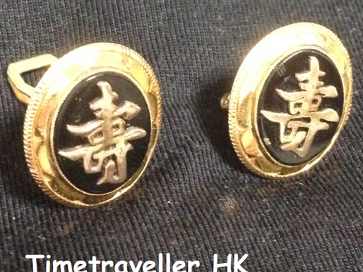 Cuff Buttons (FUNG's memory)