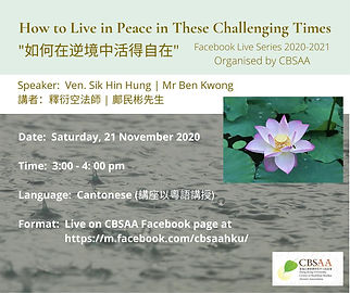 How to live in peace in these challengin