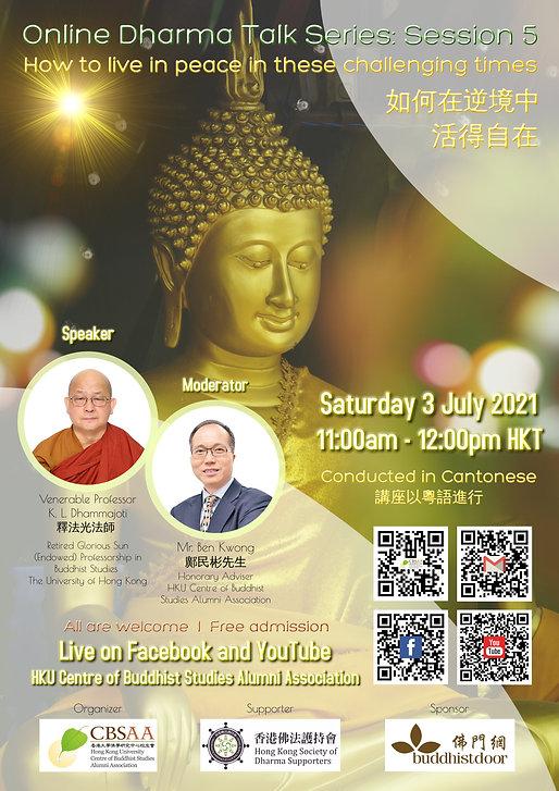 CBSAA_20210703 Talk.JPG