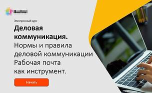 Screenshot_5_размыт.jpg