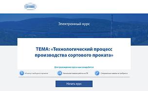 Screenshot_6_Размыто.jpg