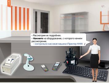 ООО «ПромСервис» продолжает творческое сотрудничество с компанией «ЭнергосбыТ Плюс»