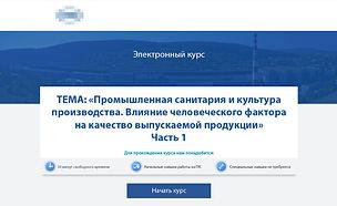 Screenshot_5 Размыт.jpg