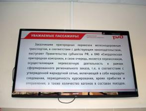 Виз1.png
