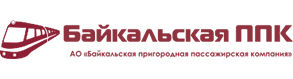 Байкальская ППК.jpg