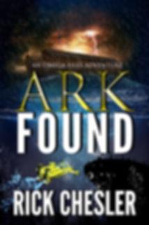 ark found.jpg