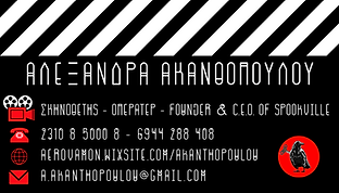 FINAL BUSINESS CARD PERSONAL (1).png