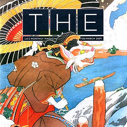 Eubank_TheMagazine_FebMar2009square_edit