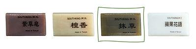 4選1-抹草皂.jpeg