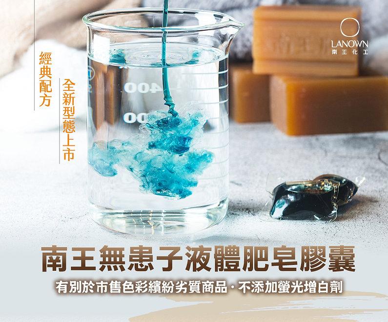 momo_southking_product04_01.jpg