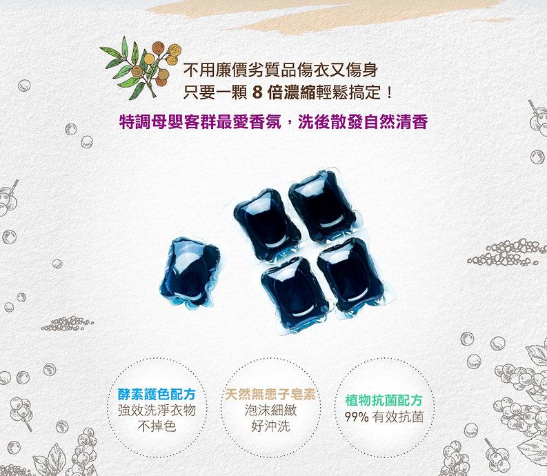 momo_southking_product04_02-1.jpg