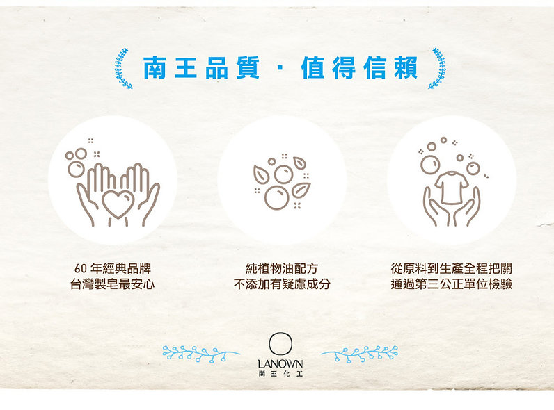 momo_southking_product13_06.jpg